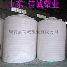 滚塑8吨pe化工储罐8立方塑料水箱