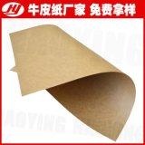 厂家直销 250g美国进口牛皮纸 惠好牛卡纸 免费分切 卷筒定制
