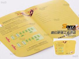 工业画册设计 **包装设计 化妆食品饮料彩**袋设计 瓶贴纸外盒茶叶产品平面设计 世亚设计