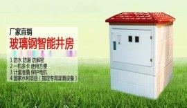 机井灌溉控制器|机井灌溉控制器批发