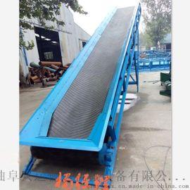 槽型散料运输机生产厂家 自动上料的运输机 x2