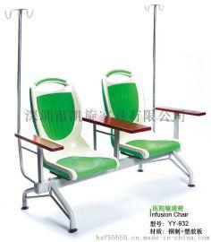 塑料座板输液椅 公交坐板点滴椅YY-932