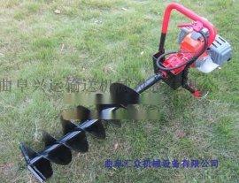 二冲程/四冲程挖坑机,螺旋式小型挖坑机