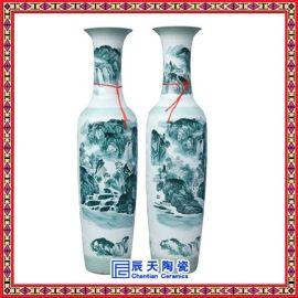 室外摆饰陶瓷大花瓶 花瓶厂家