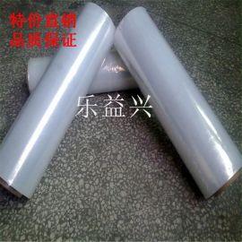 电线缠绕膜打包膜 佛山机用缠绕膜批发 塑料缠绕膜 包装膜