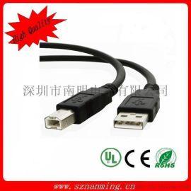 USBA公B公打印机线 USB转方口2.0 USB打印线