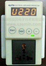 EM-001 (便携式)多功能智能电器保护器