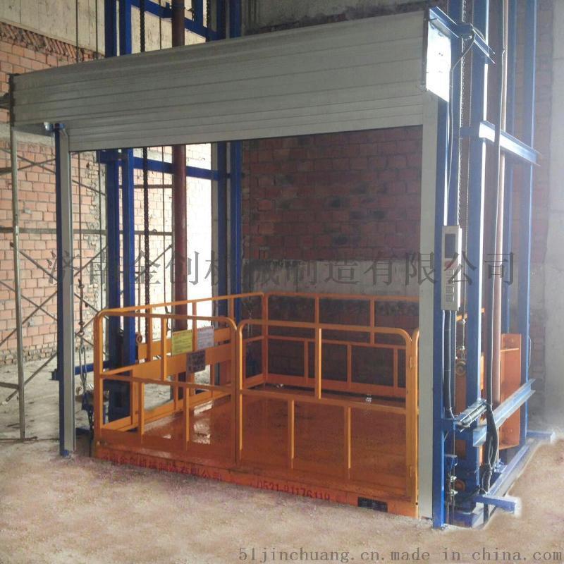 導軌式貨梯,雙體室內導軌式升降機