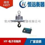 常温电子吊秤带打印电子吊秤耐高温型电子吊秤