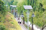 太阳能庭院路灯云南太阳能庭院路灯做工精美价格优惠