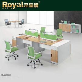 办公家具4人屏风职员桌双人员工电脑桌组合办公桌