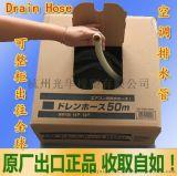 空調單、雙色空調排水管/PE波紋管