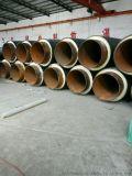 聚氨酯地埋保温管厂家DN377