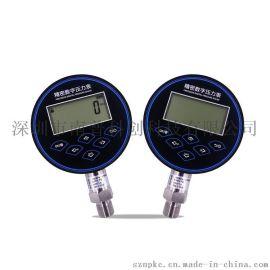 数字压力控制表NP100 精度数显压力表 南普科创厂家供应