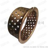 厂家供应 青铜卷制布孔轴承