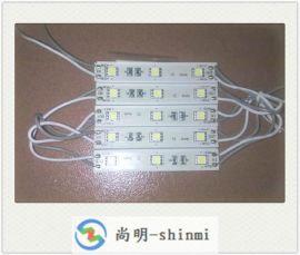 5050LED模组 7512LED模组 LED模组厂家