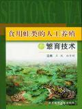 最新虎纹黑斑蛙青蛙养殖技术视频教程大全光盘书籍资料田鸡怎么养殖