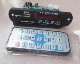 AUX/RMVB解码器APE