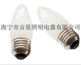 C32烛形磨砂灯泡