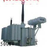 500KV级电力变压器