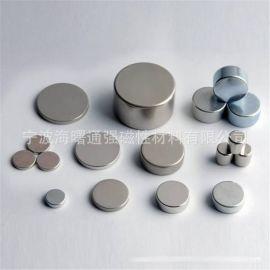 厂家定做钕铁硼磁铁片 圆形磁铁 单面磁 磁铁片 包装盒双面磁铁