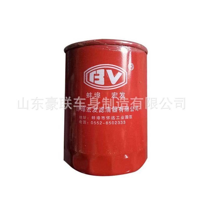 玉柴 JX1011 機油濾清器 圖片 價格 廠家