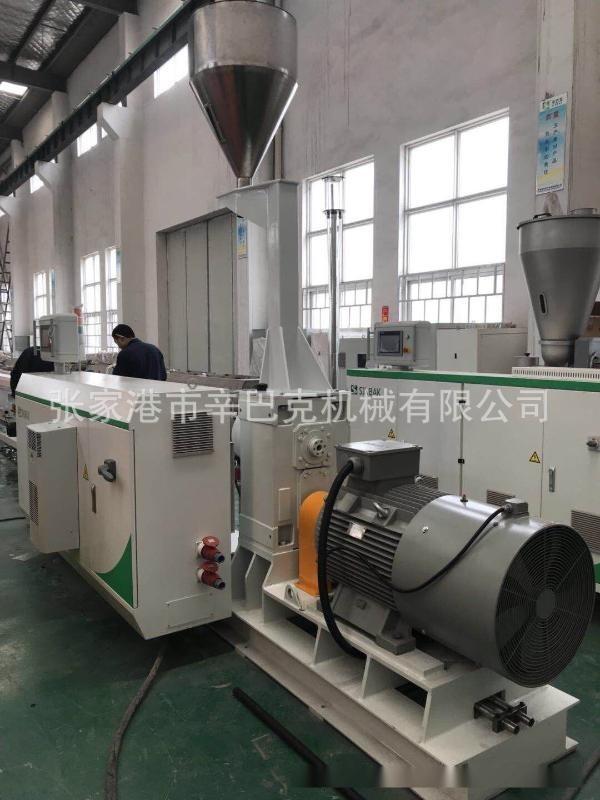 20-110PE管材生產線 pe大口徑管材生產線廠家 pe管材擠出生產線