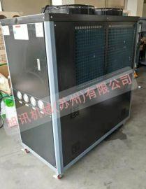 饮料冷水机乳制品加工冷水机全新三洋压缩机品质保证