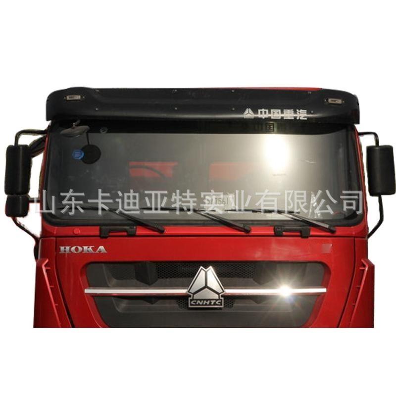 石家莊重汽豪沃 H7駕駛室殼子 HOKA H7駕駛室總成 圖片 價格 廠家