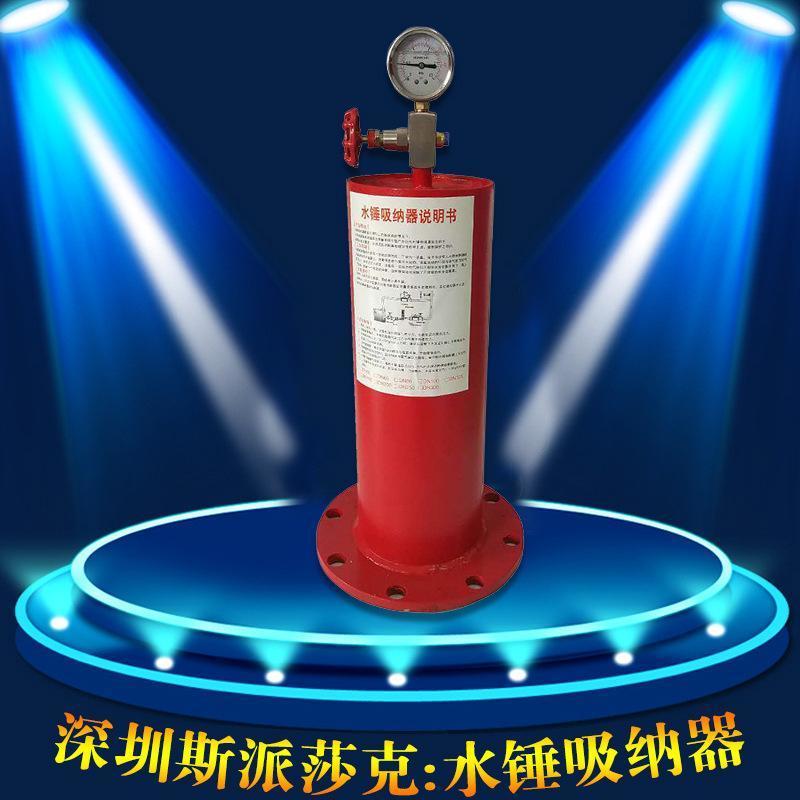 不锈钢铸钢活塞水锤吸纳器SG9000 304 316 DN50 65 80 100正丰