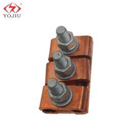 永久金具 铜并沟线夹JBT-1 镀锡铜设备线夹
