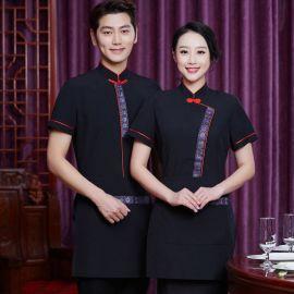 酒店工作服夏装制服中式饭店餐厅农家乐男女服务员