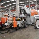 金韋爾提供實驗室單螺桿擠出機設備