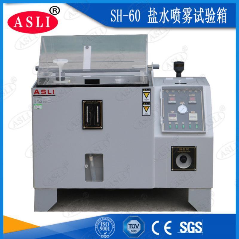 厂家直销盐雾实验箱_60型盐雾实验箱_盐雾实验箱