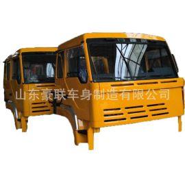红岩驾驶室总成方向机自卸车牽引車内外饰件价格 图片 厂家