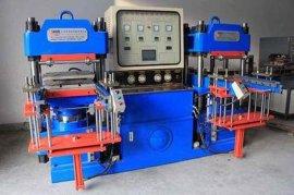 硅胶硫化机|硅胶手环设备|手机套成型机