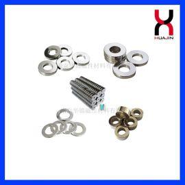 磁铁厂家 供应扬声器喇叭专用圆环磁铁环形磁铁 强磁受话器磁钢
