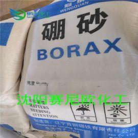 硼砂(工业级95-99.6)沈阳出货