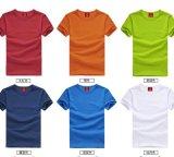 厂家定制夏季男女广告衫文化衫圆领短袖印花个性班服工作服加LOGO