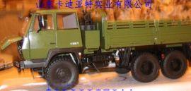 中国重汽  运输车模型, 1: 24, 豪沃HOWO, 卡车模型, 汽车模型