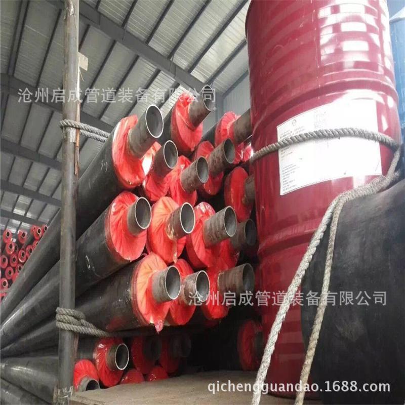 河北廠家供應聚氨酯預製直埋式保溫管|預製鋼套鋼直埋蒸汽保溫管