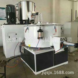 PVC树脂粉混合设备塑料混合机树脂瓦混合机塑料树脂粉高速混合机