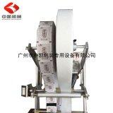 厂家  推荐足贴包装机 立式双膜包装机 老北京足贴药贴包装机