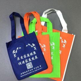 厂家定制无纺布袋衣物环保手提袋平口广告购物袋买菜多用立体袋