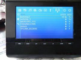 WiFi数码相框