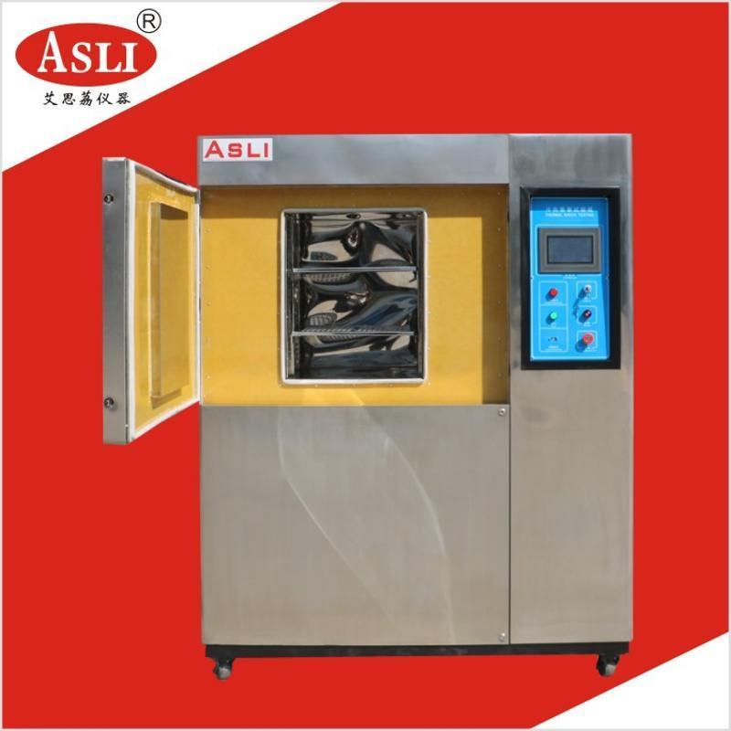 可程式冷熱衝擊試驗箱 led光電冷熱衝擊試驗箱 冷熱衝擊箱試驗箱