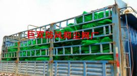 聚乙烯防風網