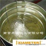 南京供应道康宁PMX-200硅油各种粘度