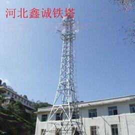 广播电视铁塔简称广电塔**鑫诚牌