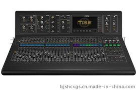 MIDAS迈达斯M32数字调音台调音台报价